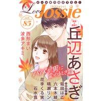 Love Jossie Vol.85