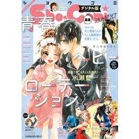 Sho‐Comi 2021年22号(2021年10月20日発売)