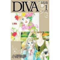 DIVA DX版