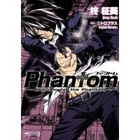 Phantom 〜Requiem for the Phantom〜 03