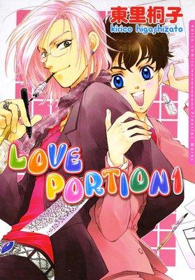LOVE PORTION