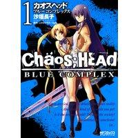 CHAOS;HEAD−BLUE COMPLEX−