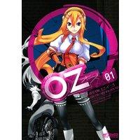 Oz −オズ−