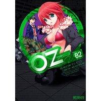 Oz −オズ− 02