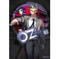 Oz −オズ− 03