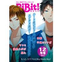 Web Comic Magazine BiBit! 2011年12月号