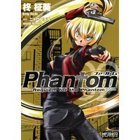 Phantom 〜Requiem for the Phantom〜 02