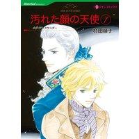 【ハーレクインコミック】ヒストリカル・ロマンス テーマセット vol.4