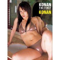「KONAN THE FIRST Vol.1」KONAN1st.写真集