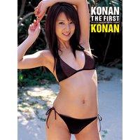 「KONAN THE FIRST Vol.2」KONAN1st.写真集