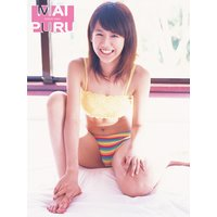 「MAIPURU Vol.2」遠藤舞初写真集