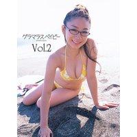 時東ぁみ写真集 グラマラスベイビー Vol.2
