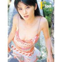 原史奈写真集 F.Spot Vol.2
