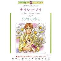 【ハーレクインコミック】担当者が選ぶ!作家セレクトセット vol.1