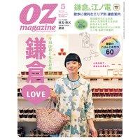 オズマガジン 2012年5月号