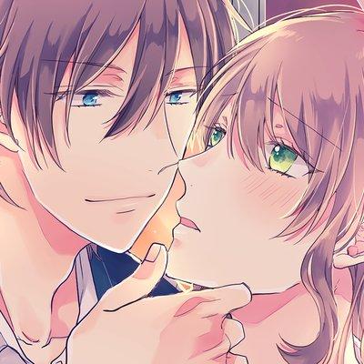 【タテコミ】キスフレ〜キスしてるけど、恋人じゃない