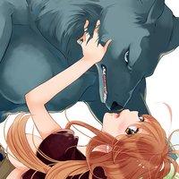 【タテコミ】獣人さんとお花ちゃん【分冊版】