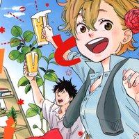 【タテコミ】花とサカヅキ