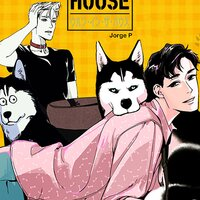 【タテコミ】WOLF IN THE HOUSE:ウルフ・イン・ザ・ハウス