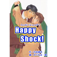 Happy Shock! ハッピー・ショック!