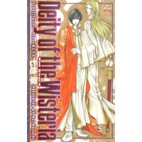 Deity of the Wisteria—2nd Sword