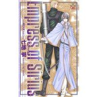 Empress of Sirius—2nd Sword