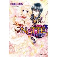 NOTTE2−恋情の十字架−(イラスト簡略版)