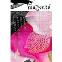 magenta−大人のための物語