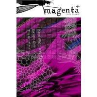 magenta−世界にたった二人だけ