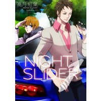 NIGHT SLIDER 1