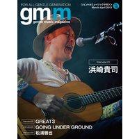 Gentle music magazine vol.18