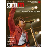 Gentle music magazine vol.07