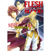 FLESH & BLOOD(2)