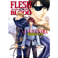 FLESH & BLOOD(3)