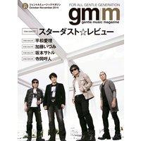 Gentle music magazine vol.21