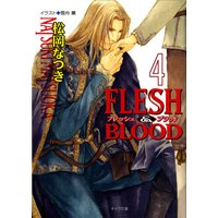 FLESH & BLOOD(4)