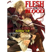 FLESH & BLOOD(5)
