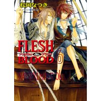 FLESH & BLOOD(6)