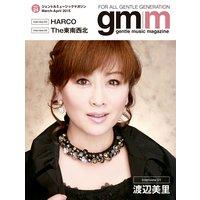 Gentle music magazine vol.24