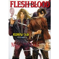 FLESH & BLOOD(9)