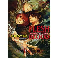 FLESH & BLOOD(12)