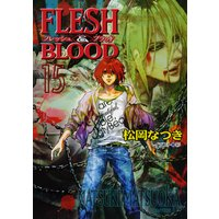 FLESH & BLOOD(15)