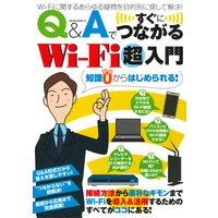 Q&Aですぐにつながる Wi−fi超入門