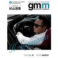 Gentle music magazine vol.38