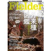 Fielder vol.38