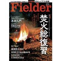 Fielder vol.41