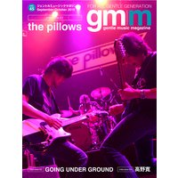 Gentle music magazine vol.45