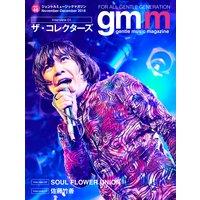 Gentle music magazine vol.46