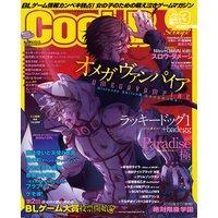 Cool−B VOL.84