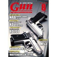 月刊Gun Professionals 2019年8月号